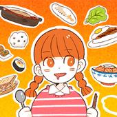 米亚每天烹饪的乐趣中文版