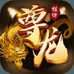 尊龙棋牌娱乐平台新版