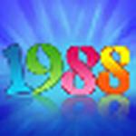 1988棋牌游戏中心官网版