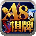 a8棋牌官网最新版