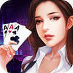 a7棋牌app最新版