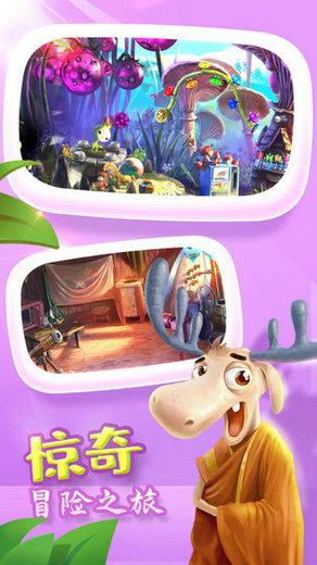 兔子奇幻世界游戏