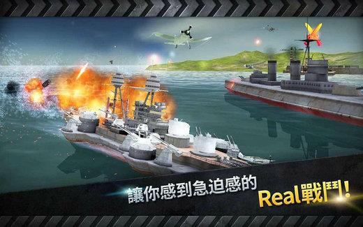 炮艇战3D无限钞票版