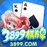 3899棋牌