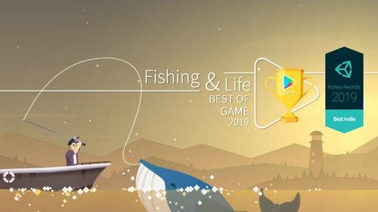 钓鱼人生游戏