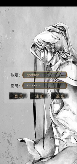 剑霜寒游戏下载