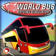 世界巴士驾驶模拟器破解版