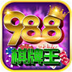 988棋牌游戏平台