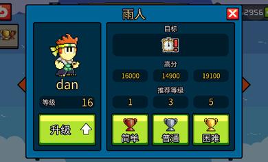 英雄丹国服无限金币版