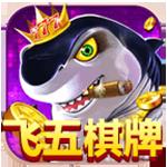 飞五棋牌官方网站版