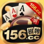 156棋牌官网最新版