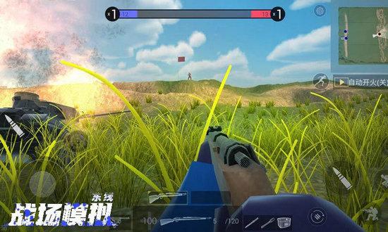 战场模拟下载