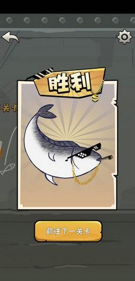 咸鱼的一百种死法安卓版