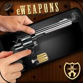 左轮手枪模拟器最新版