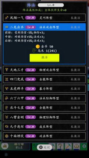 奇幻之塔游戏