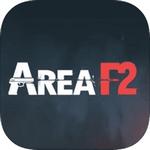Area F2国际服