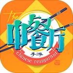 中餐厅游戏
