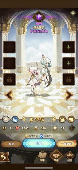 剑与远征升星有什么好处 剑与远征有必要升星吗