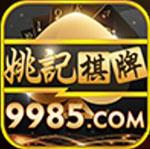 姚记棋牌官方唯一网站0518