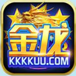 金龙棋牌娱乐app