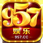 957棋牌