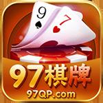 97棋牌游戏官网手机版