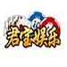 君宝娱乐  v6.0.4 真钱兑现版