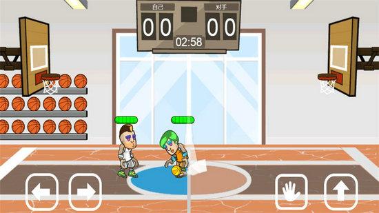篮球高高手游戏
