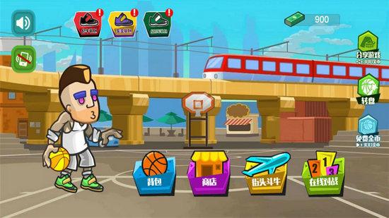 篮球高高手游戏下载
