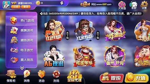 古龙棋牌app