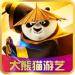 大熊猫游艺  v5.6.9 真人福利版