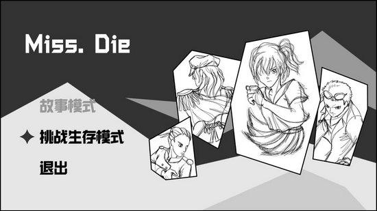 Miss Die手游