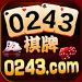 0243棋牌游戏官方版  v5.6.9 真人福利版