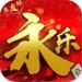 永乐互娱  v3.5.9 红包提现版