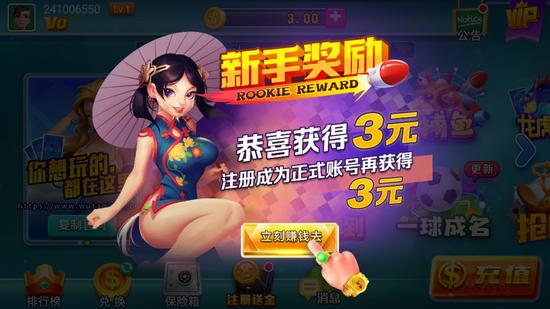 大宝棋牌游戏官网版