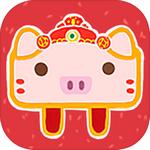 萌猪一笔画游戏 v1.0
