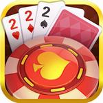 13棋牌app正式版