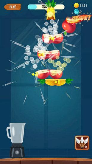 水果王者游戏下载