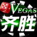 齐胜棋牌安卓最新版  v2.4.8 现金版