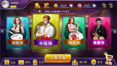 千游棋牌官网版