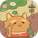 动物安排员游戏  v1.0
