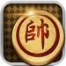 全民欢乐象棋游戏  v1.0