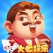 大七棋牌游戏中心  v5.2.9 赚真钱版