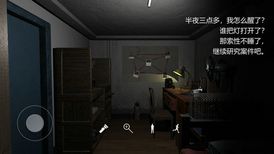 刘青春游戏下载