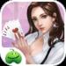 心悦棋牌官网手机版  v3.2.1 送现金版