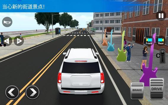 高中巴士模拟器安卓版