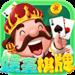 娱豪棋牌app正式版  v1.2.0 送彩金版