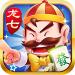 龙七棋牌最新版  v4.7.9 送现金版