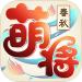 萌将春秋OL安卓版  v1.1.0