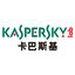 卡巴斯基杀毒软件官方免费版